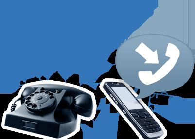 برنامج مجاتى للمكالمات الهاتفية