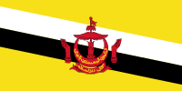Cheap SMS to Brunei