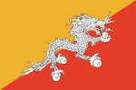 Cheap SMS to Bhutan